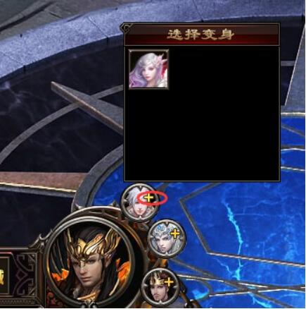 幻城网页游戏转世开启系统