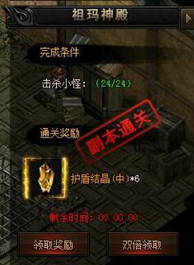 百战皇城BT个人副本-祖玛神殿