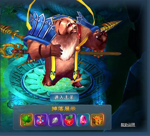 仙缘天堂变态版天武战熊