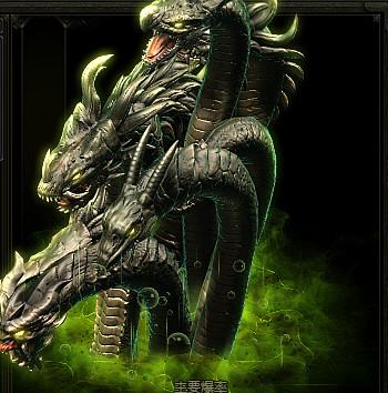 魔龙诀公益服勒拿九头蛇