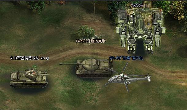 坦克帝国BT运输系统