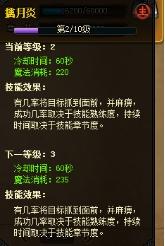 百战皇城BT战士秘技范本