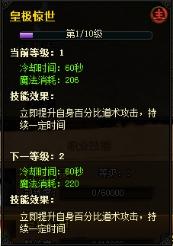 百战皇城BT道士秘技范本