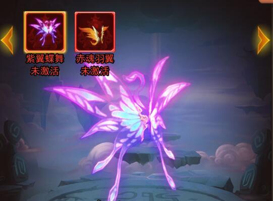 神游记h5游戏时装仙侣羽翼