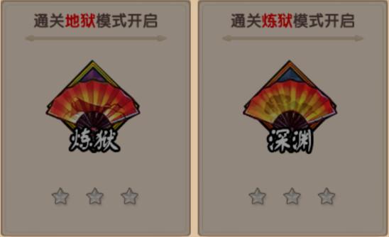 GM忍者手游千骑战场玩法介绍