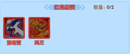 神奇宝贝徽章GM版手游最强阵容