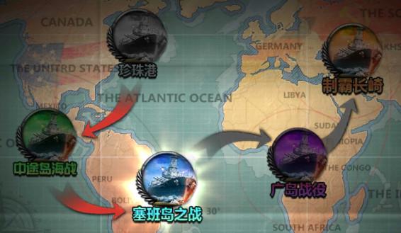 战舰大世界GM版地图
