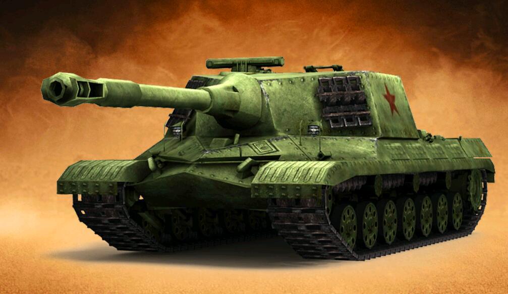 普通268工程反坦克炮
