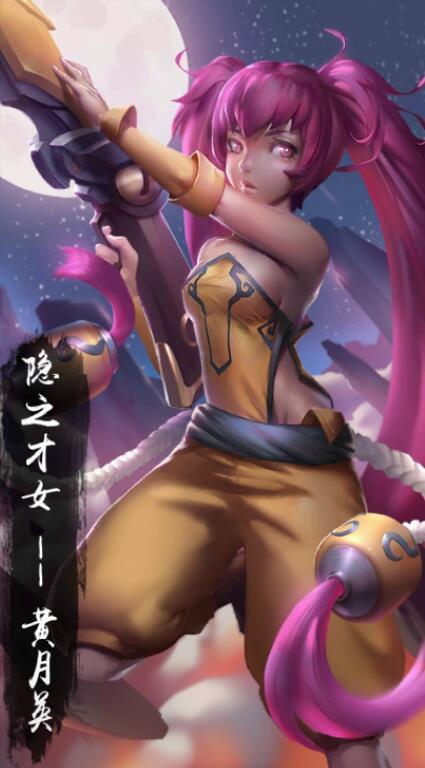 风云三国志飞升版BT版手游紫色武将名将黄月英