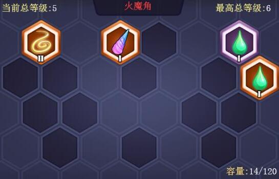 h5游戏乱斗堂3邪恶印记玩法介绍
