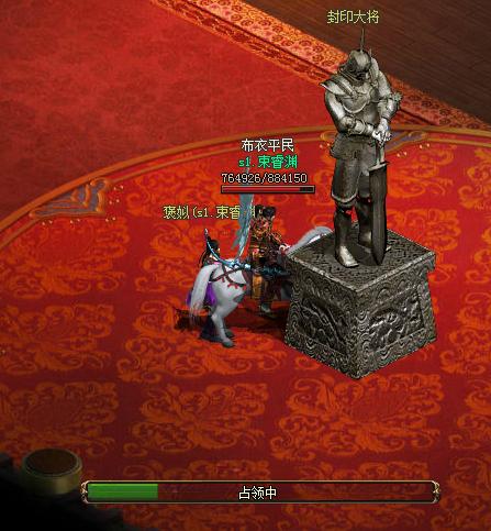 嗜魂Online国王争霸